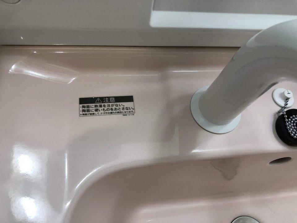 大阪府岸和田市下池田町で水回りクリーニング [after]